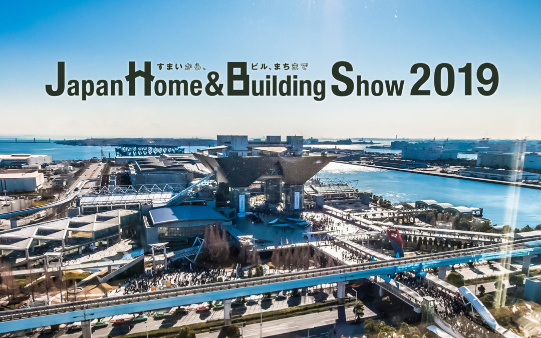 Japan Home and Building Show 2019